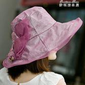 帽子女夏天海邊大沿遮陽帽沙灘帽折疊防曬太陽帽戶外出游YYP 麥琪精品屋