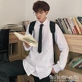 港風領帶白襯衫男長袖韓版潮流寬鬆大碼休閒襯衣秋季學生正裝寸衫晴天時尚