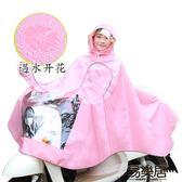 雨衣電動車單人摩托車男女成人