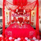 婚房布置用品花球浪漫婚禮結婚裝飾 易樂購生活館