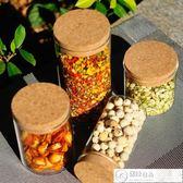 儲物罐 軟木塞玻璃瓶密封罐 透明玻璃罐儲物罐糖果餅干花茶葉罐收納罐子   居優佳品igo