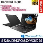 【ThinkPad】T480s 20L7S1CA00 14吋i5-8250U四核256G SSD效能MX150獨顯專業版商務筆電-特仕版