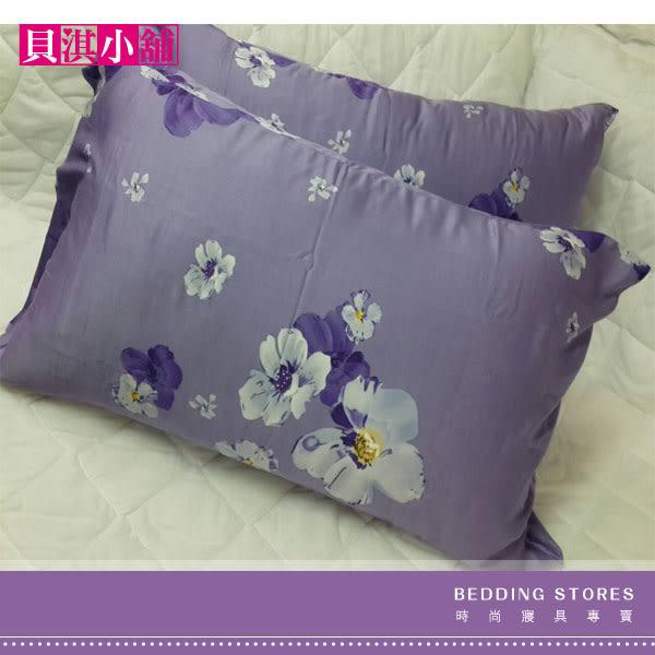 【貝淇小舖】 100%天絲系列【愛如潮水】美式枕頭套~涼感清爽滑順~