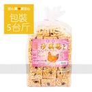 【口留香】葡萄沙琪瑪,5台斤(3公斤)/...