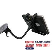 YARIS RAV4 ZenPad 3 8.0 note 8 MediaPad M3 M2華為平板支架安卓機吸盤車架加長
