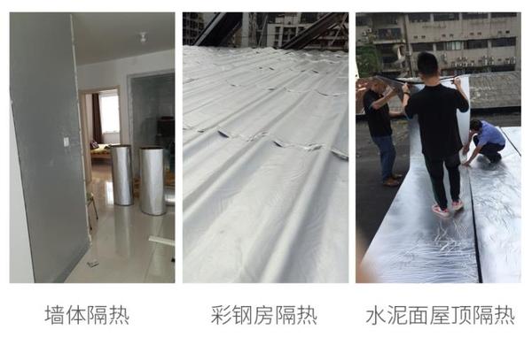隔熱棉陽光房頂屋頂防曬隔熱材料自粘耐高溫水管防凍保溫棉隔熱板 快速出貨