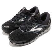 BROOKS 慢跑鞋 Beast 18 Extra Wide 寬楦 黑 灰 極致柔軟避震 男鞋 運動鞋【PUMP306】 1102824E004