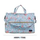 HAPITAS 海星貝殼 旅行袋 行李袋 摺疊收納旅行袋 插拉桿旅行袋 HAPI+TAS H0004-293 (大)