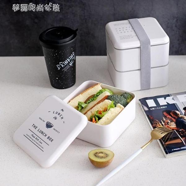 便當盒 熊谷組北歐雙層便當盒帶蓋保溫防漏學生帶飯盒可微波爐分格壽司盒  【快速出貨】