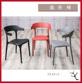 復古造型風格 造型桌椅 餐桌椅 餐椅 桌椅 辦公椅 公婆椅 洽談椅 休閒椅 穿鞋椅 靠背椅