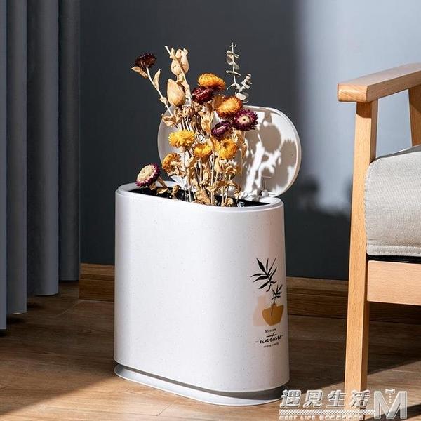 垃圾桶衛生間家用帶蓋夾縫款一體式窄款廁所創意按壓式馬桶手紙簍 遇見生活