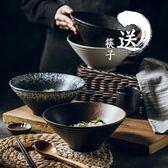 交換禮物 陶瓷碗家用大號拉面碗飯碗湯碗創意碗盤餐具套裝商用斗笠碗