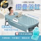 折疊泡澡桶-加大款 贈浴缸靠墊 浴缸 澡...