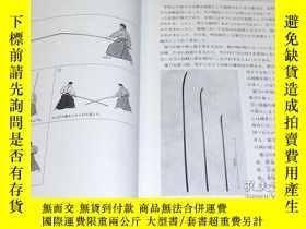 二手書博民逛書店BUKIJYUTSU罕見- Martial Arts of Weapon Illustration Book[45