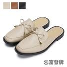 【富發牌】蝶結簡約小方頭穆勒鞋-黑/棕/...
