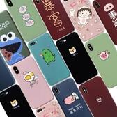 不會撞殼的店iPhoneXsmax蘋果X手機殼情侶Xr簡約7P/8plus/6sp網紅 喵小姐