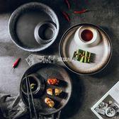 碟子  日式 創意復古碟子 陶瓷隨身碟壽司碟子  瑪奇哈朵