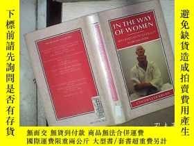 二手書博民逛書店IN罕見THE WAY OF WOMEN 以女人的方式 (04)'.. 、Y180897 不祥 不祥