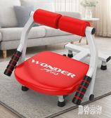 仰臥板 起坐健身器材家用多功能輔助器懶人機腹肌板 QX11298 『男神港灣』