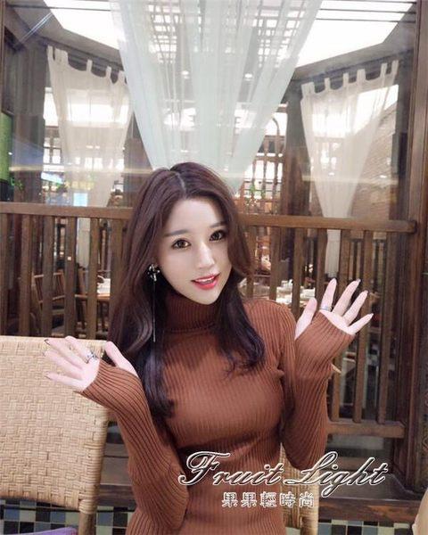 韓版早秋女裝氣質純色高領顯瘦針織上衣百搭舒適修身打底毛衣潮女 果果輕時尚 果果輕時尚