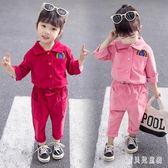 女童休閒套裝 春裝2019新款兒童韓版洋氣童裝寶寶運動兩件套 BT2173『寶貝兒童裝』
