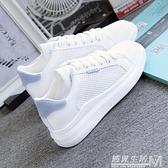 夏季網鞋女透氣網面鏤空小白鞋女新款韓版百搭學生平底板鞋子