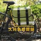 自行車騎行裝備馱包后貨架長途防水尾包后座掛包【邻家小鎮】
