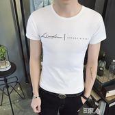 短袖t恤打底衫圓領純色T恤 E家人