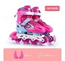 直排輪 可調初學者溜冰鞋兒童全套裝男女輪滑鞋小孩子滑冰鞋直排輪旱冰鞋【快速出貨八折鉅惠】