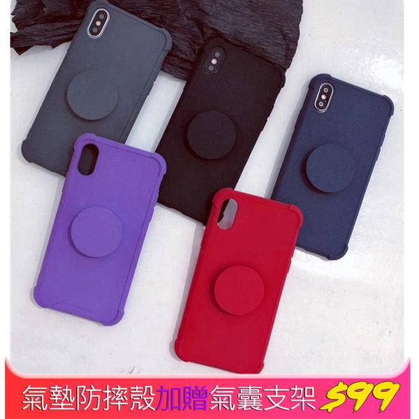 純色 素面 指環 支架 iPhoneX iPhone8 iPhone7 ix i8 i7 I6 6S Plus 手機殼