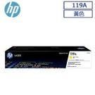 HP W2092A原廠黃色碳粉匣 適用:HP Color Laser 150A/MFP 178nw (原廠品)◆永保最佳列印品質