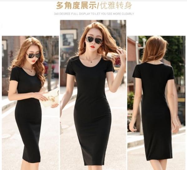 裙子連身裙洋裝S-2XL夏季經典純色中長短袖連衣裙棉質修身小性感女裙H350C.003歐韓依家