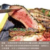 美國日本種9+和牛霜降紐約克牛排6包組(230公克/片)