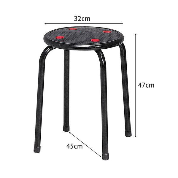 【森可家居】四點紅椅凳 7SB384-12 商用 餐廳