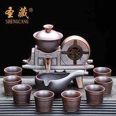金豬迎新 半全自動茶具套裝家用簡約創意懶人泡茶壺器功夫茶杯石磨陶瓷茶壺