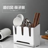 廚房分格筷子簍瀝水快子籠筷子筒置物架 家用餐具筷子勺子收納盒 【快速出貨】