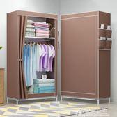 簡易小衣柜布藝組裝布衣柜加固鋼架衣櫥折疊簡約現代經濟型省空間花間公主igo