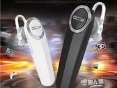 QCY Q8無線藍芽耳機 4.1耳塞掛耳式手機通用型4.0運動迷你超小  9號潮人館