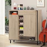【水晶晶家具/傢俱首選】CX1612-5 柏特120公分木心板鞋櫃