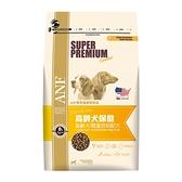 寵物家族-ANF愛恩富老犬高齡犬保健6kg (小顆粒)