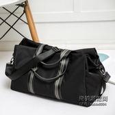 旅行包超大容量休閒潮男旅行包簡約行李包手提包單肩包 萬聖節服飾九折