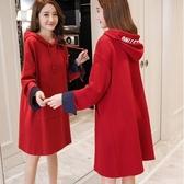 漂亮小媽咪 韓國洋裝 【D7082】 喇叭袖 寬鬆 長袖 連帽T 孕婦洋裝 連帽洋裝 加大碼 孕婦裝