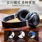 無線藍芽耳機頭戴式游戲耳麥手機電腦運動音樂重低音「Chic七色堇」
