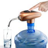 抽水器 新功PL-6 無線USB電動桶裝水抽水器純凈水壓水器上水器飲水加水器 夢幻衣都