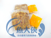 F3【魚大俠】BF022辦桌師橙汁排骨(600g/份)