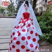 14關節身體禮盒可兒娃娃14關節身體娃娃套裝禮盒兒童玩具女孩 YXS娜娜小屋
