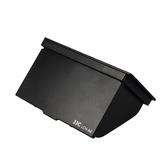 相機屏幕遮陽遮光罩液晶保護蓋