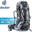 【Deuter 德國 Futura Vario 50L+10L網架直立式透氣背包《黑/灰》】34314/背包/後背包/健行