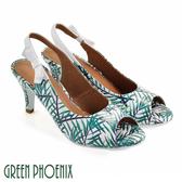 U28-20815 女款高跟魚口涼鞋  國際精品南洋綠葉義大利原裝小羊皮高跟魚口涼鞋【GREEN PHOENIX】