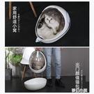 太空艙寵物背包外出雙肩包用品PURRPY書包貓咪出門包外出便攜貓包 夢幻小鎮